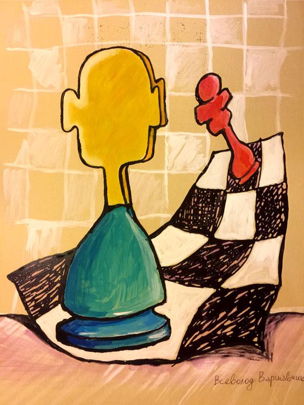 Шахматный-ход
